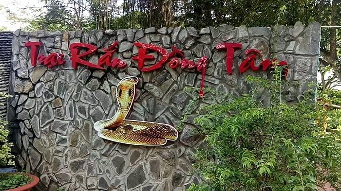 Trại rắn Đồng Tâm, Tiền Giang